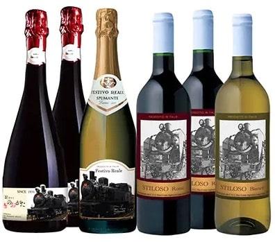 ふるさと納税 ワイン2 min
